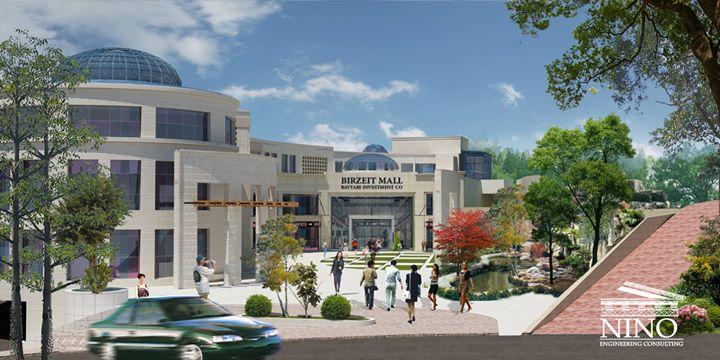 9eca0261787f9 BirZeit Shopping Mall