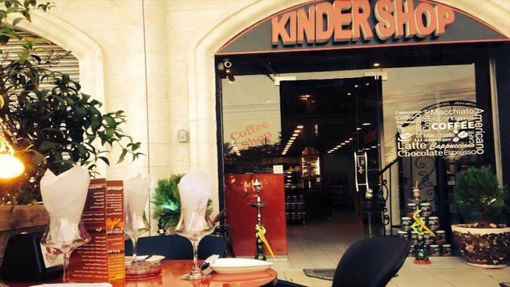 0d8a0939b كندر شوب kinder shop المزيد